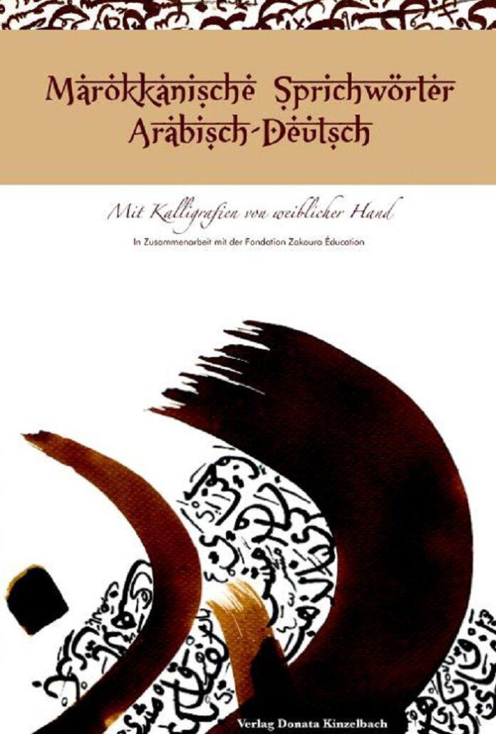 Marokkanische-Sprichwörter, Addi Wild